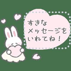 ふんわりうさちゃんのメッセージスタンプ 2