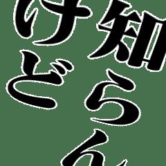 デカすぎる☆関西弁