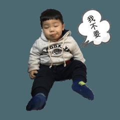 小麻糬表情包2