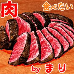 Mari dedicated Meal menu sticker 2