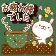 hokuou usagi Sticker