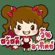 PingPing Sawadee 2020
