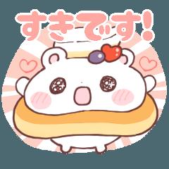 Pancake bear that conveys feelings