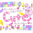 Colorful! cute Sticker
