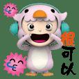 Practical So cute(Penguin Party Yuan)