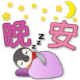 Cute penguin-Big Stickers