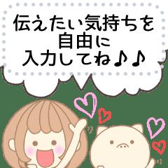 【気持ちを伝える】みーこ♥スタンプ