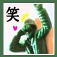 Jitaku Keibiin