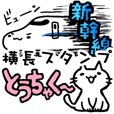 Cat-like creature7