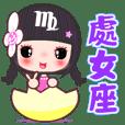 The cute girl in love by Virgo