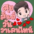 Kai Dao In Valentine