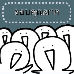 Complaining message sticker 7/TH