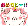 sticker for asumi !