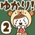 Name Sticker [Yukari] Vol.2