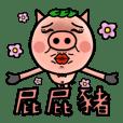 PP_Pigs_2