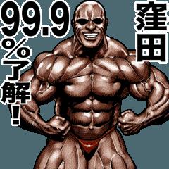 Kubota dedicated Muscle machosticker