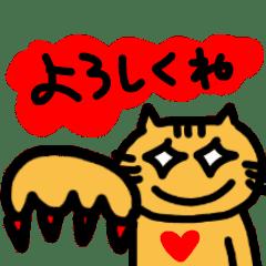 チャトラネコ ネイル編