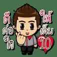Service mind by Penthai