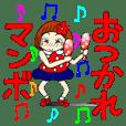 Castor bean-chan 91