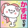 Bear Sticker Kazuha