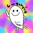shi-chan.Sticker