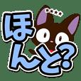 やさしいクロネコ☆カスタム