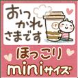 Healing28[mini]