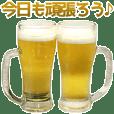 やさしいビール
