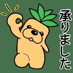 丁寧なお返事編〜からさぽ君〜