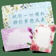 訊息卡片 02 花語 (訊息貼圖)