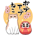 Moving Japanese cat Sticker6