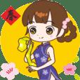 桜ちゃんが中国語と日本語を話す。祝福編
