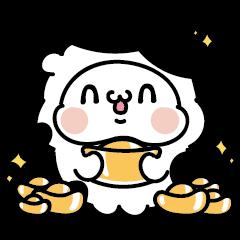 激動小饅頭♥牛年大快樂