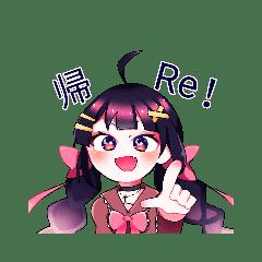 帰Re!スタンプ!