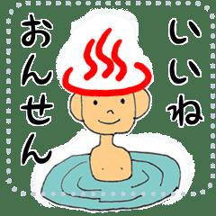 Hot spring man