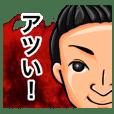 yuto's sticker