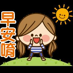 Kawashufu: Animated 4 [Daily]