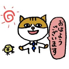 Honorific Nekojima-kun for superiors