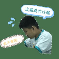 補習班同學日常(1)