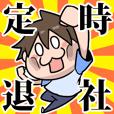 SYACHIKUWA who is doing his best