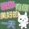 Cute alpaca-Sweet Big font