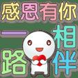 Cute Tangyuan-Sweet Big font