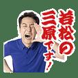 ASATO WAKAMATSU OTOKO