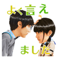 The Movie[ReLIFE]Original Sticker