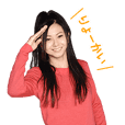 Mai Kuraki Animation sticker