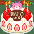 誕生日ケーキに名前を添えて
