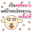 Mook Seiw