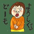メタボおばさん、湯泉ヶ丘ペン子の日常