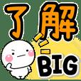 BIG sticker SHIROMARU2