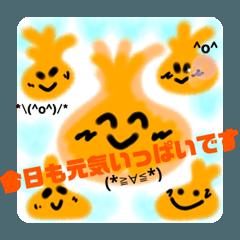 luckykatsuko_20210119173510
